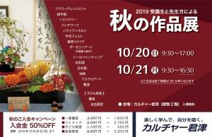 201910festa-img