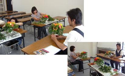 flowers_lesson