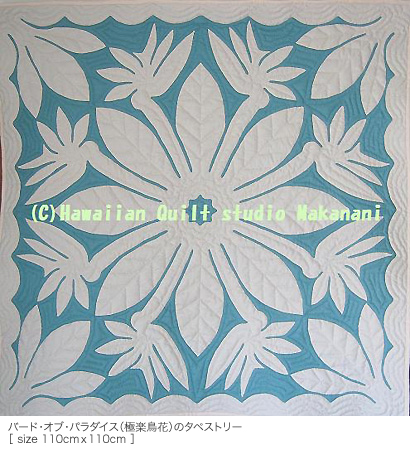 hawaiianquilt_lesson